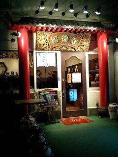 福龍香にて、新年会