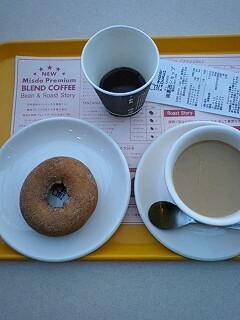 今日の朝ミスド プレミアム ブレンド コーヒー