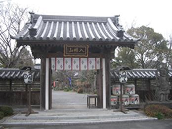 Jyofukuin1