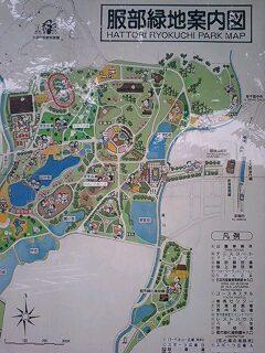 新サイクリングコース 服部緑地公園