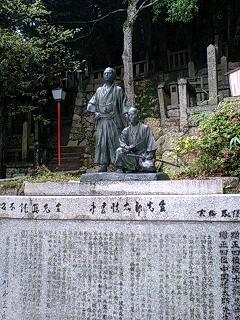 坂本龍馬の墓前にて