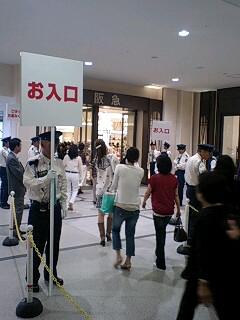 阪急うめだ本店1期棟オープン