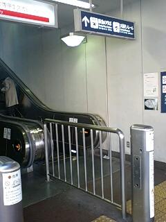 阪急電鉄のエコ運動