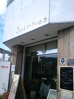 cafeはサロン 阪急蛍池「Jay's cafe」にて