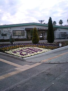 快適な新生活&懐かしの豊島公園