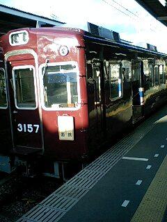 阪急箕面線に乗って