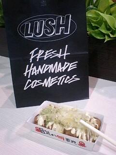 LUSH「シーベジタブル」、ニトリ「センターテーブル」、第八蛸華丸「塩ねぎマヨ」