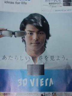 石川遼とイチロー
