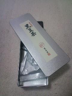京都 寛永堂「黒豆茶」