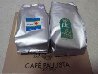 カフェーパウリスタ 6月の月変わりコーヒー「ニカラグア」