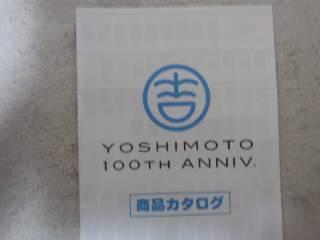Yoshitomo というブランド