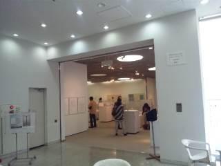 日本ジュエリーアート展、日本ジュエリーデザインコンペティション