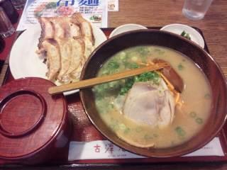 かっぱ横丁「古潭老麺」