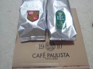 コーヒーの王道、ブレンドコーヒー