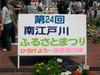 Ksai_matsuri1
